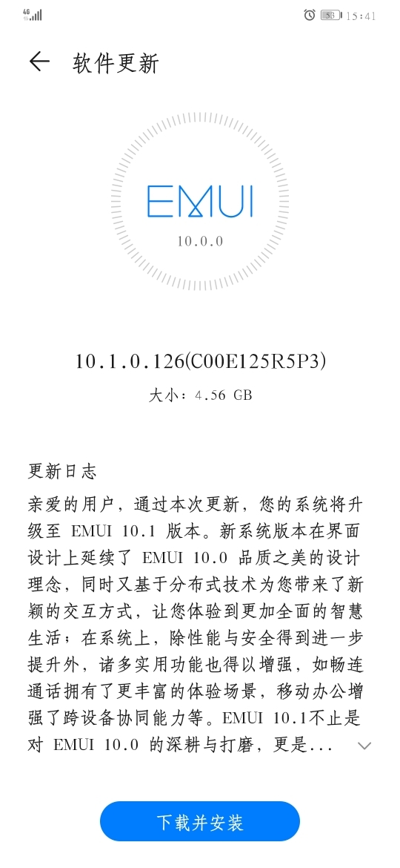 Screenshot_20200507_154113_com.huawei.android.hwouc.jpg
