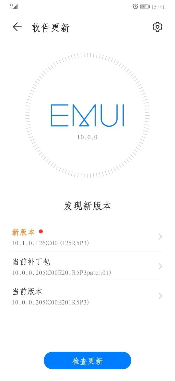 Screenshot_20200507_154117_com.huawei.android.hwouc.jpg