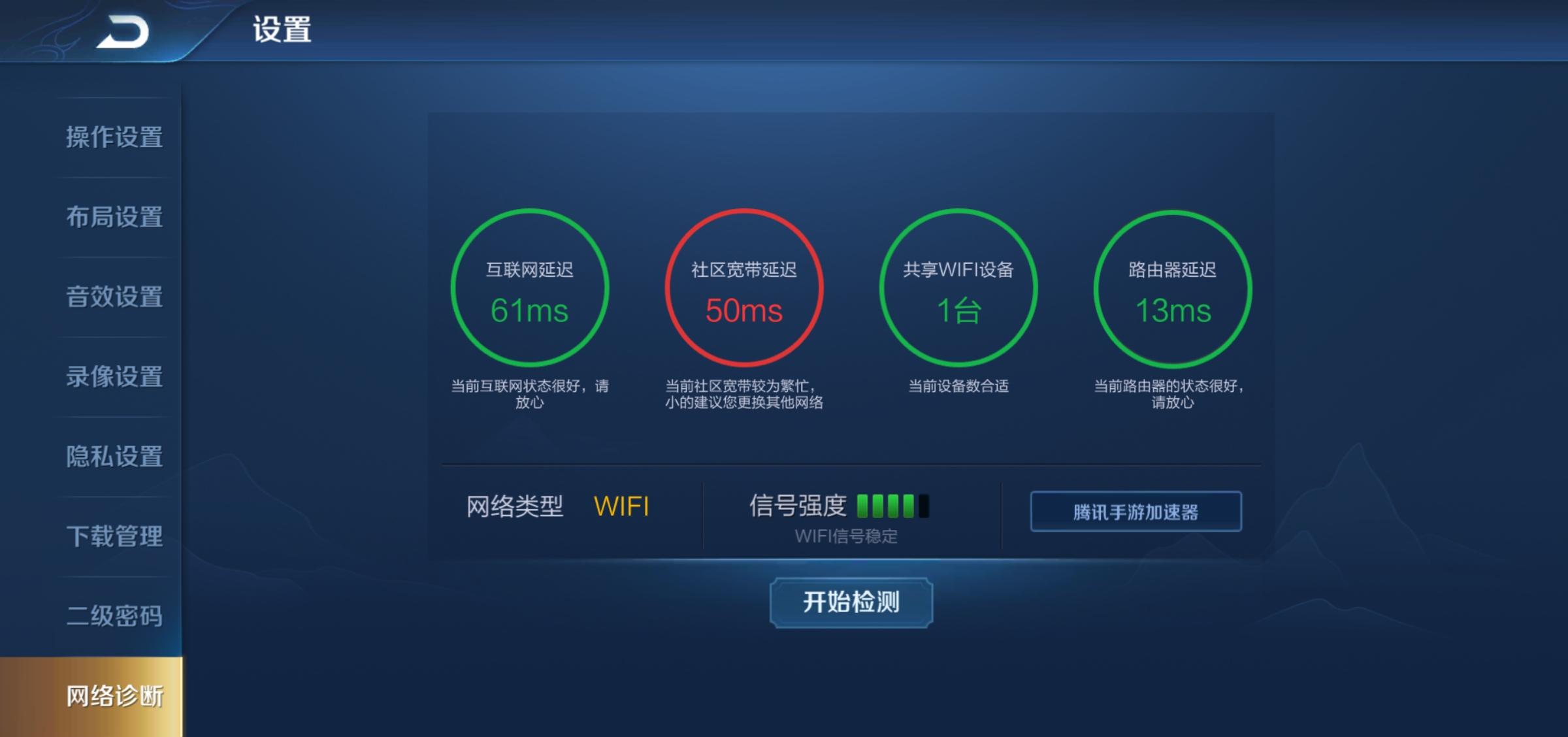 Screenshot_20200507_154544_com.tencent.tmgp.sgame.jpg
