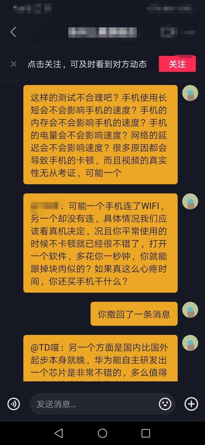 Screenshot_20200507_154651.jpg