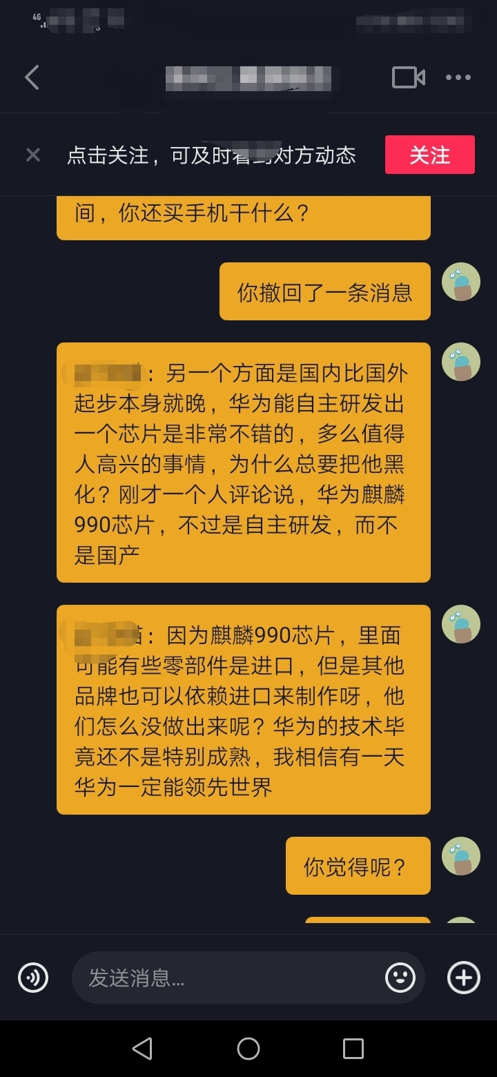 Screenshot_20200507_154742.jpg
