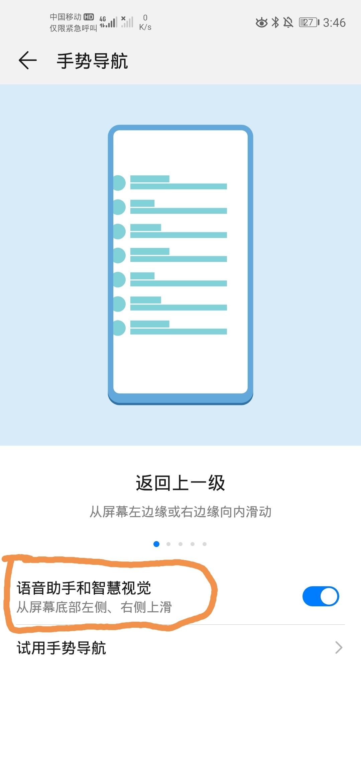 Screenshot_20200507_154850.jpg