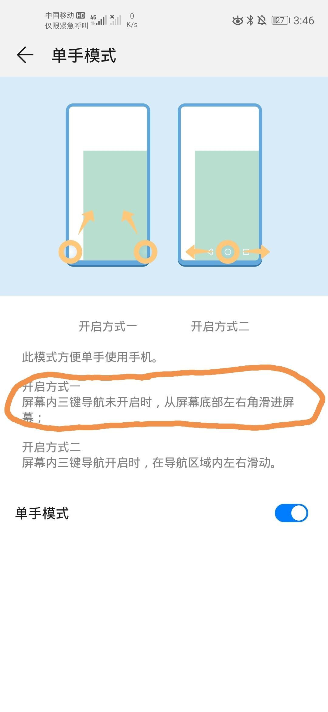 Screenshot_20200507_154917.jpg