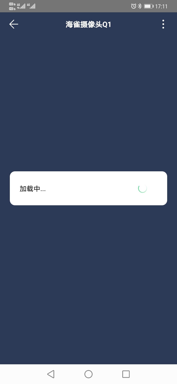 Screenshot_20200507_171140_com.huawei.smarthome.jpg