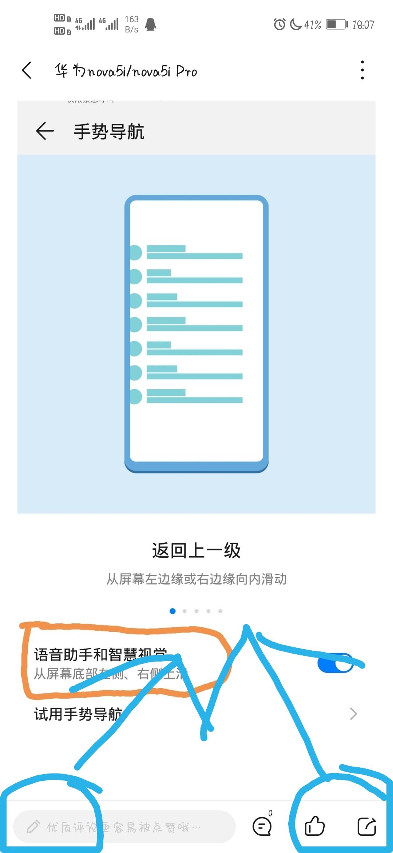 Screenshot_20200507_180803.jpg