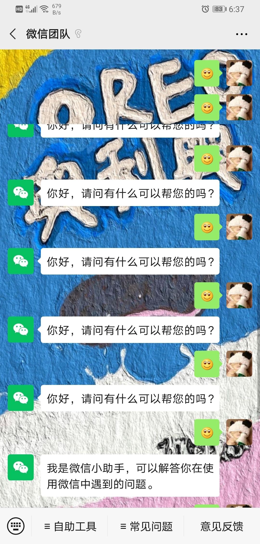Screenshot_20200507_183750_com.tencent.mm.jpg
