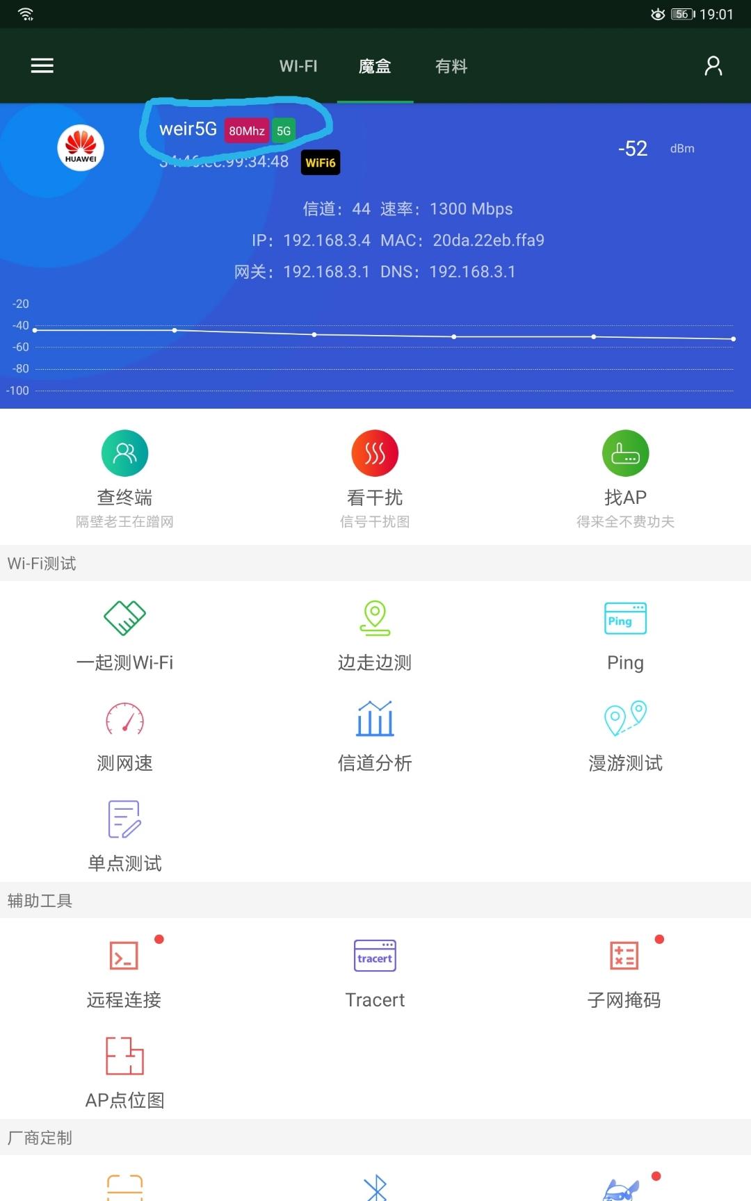Screenshot_20200507_190229.jpg