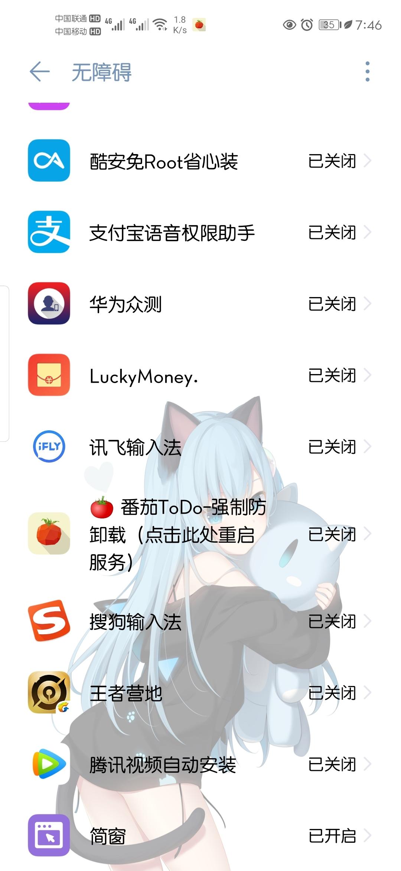 Screenshot_20200507_194630_com.android.settings.jpg