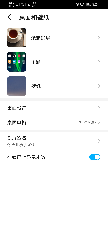 Screenshot_20200507_202412_com.android.settings.jpg