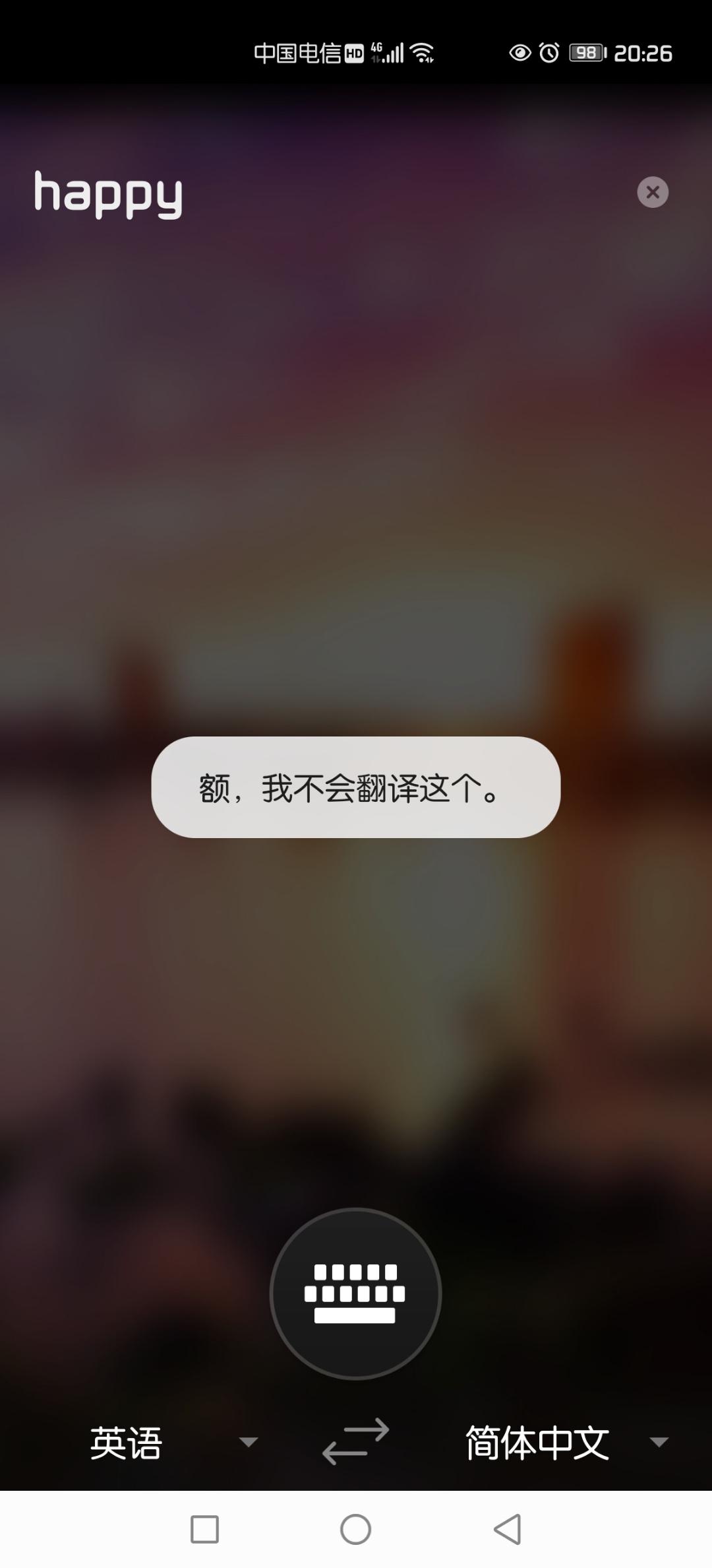 Screenshot_20200507_202618_com.microsoft.translator.jpg