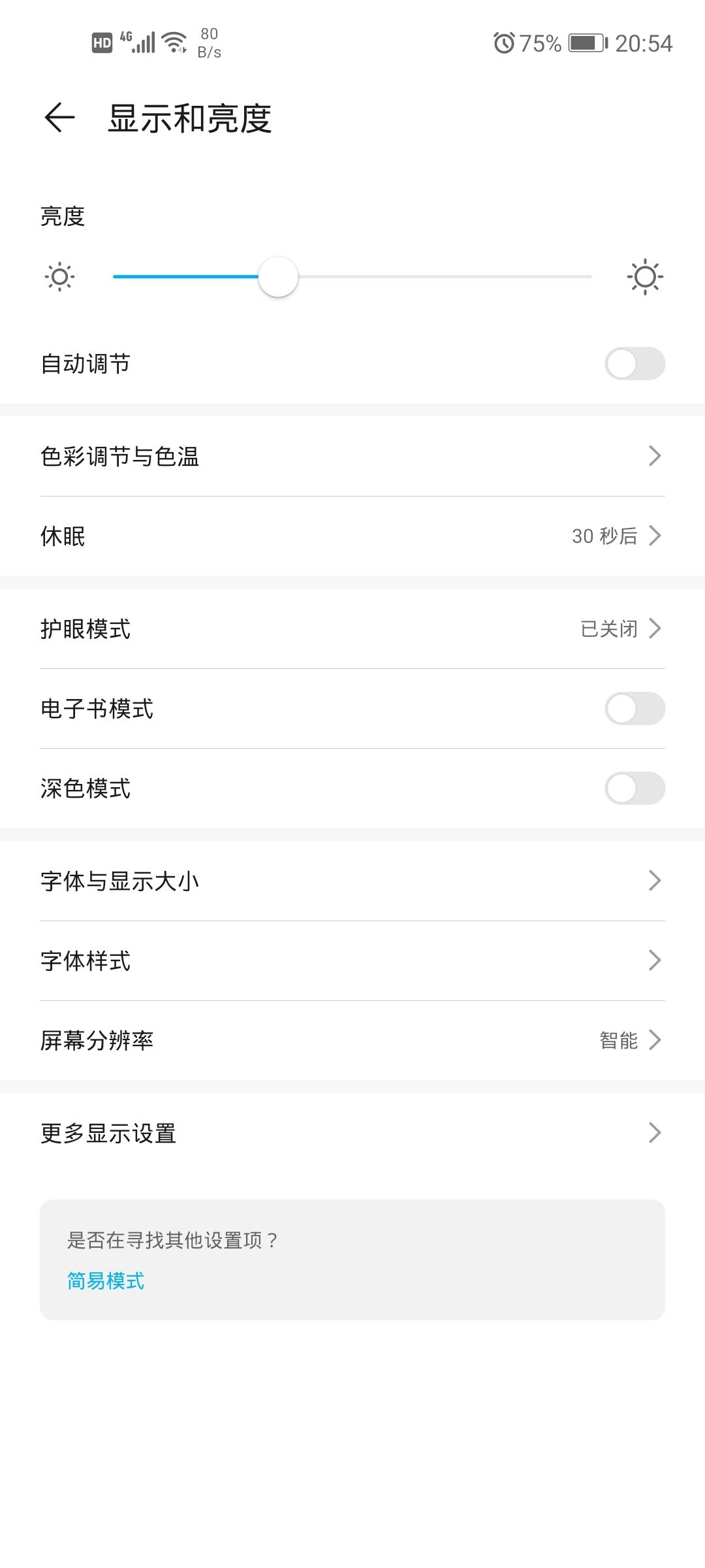 Screenshot_20200507_205452_com.android.settings.jpg