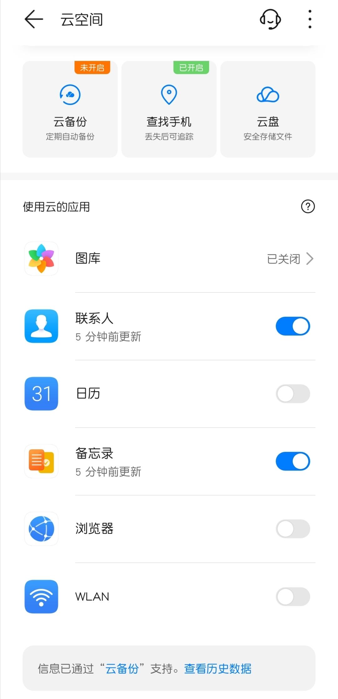 Screenshot_20200507_214126.jpg