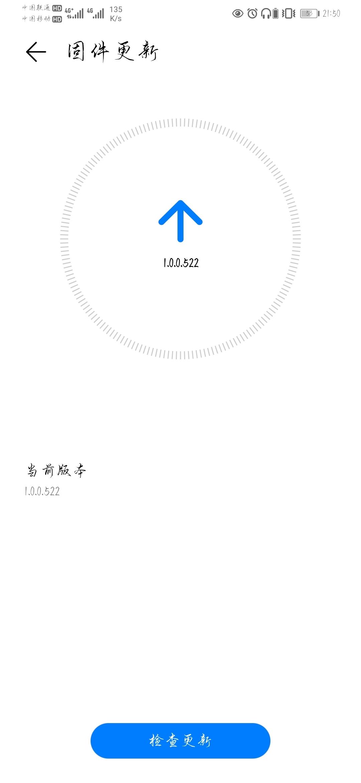 Screenshot_20200507_215013_com.huawei.smarthome.jpg