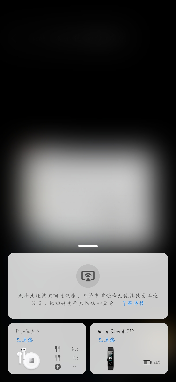 Screenshot_20200507_214904_com.alibaba.android.rimet.jpg