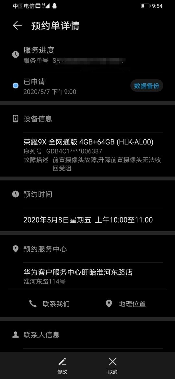 Screenshot_20200507_215506.jpg