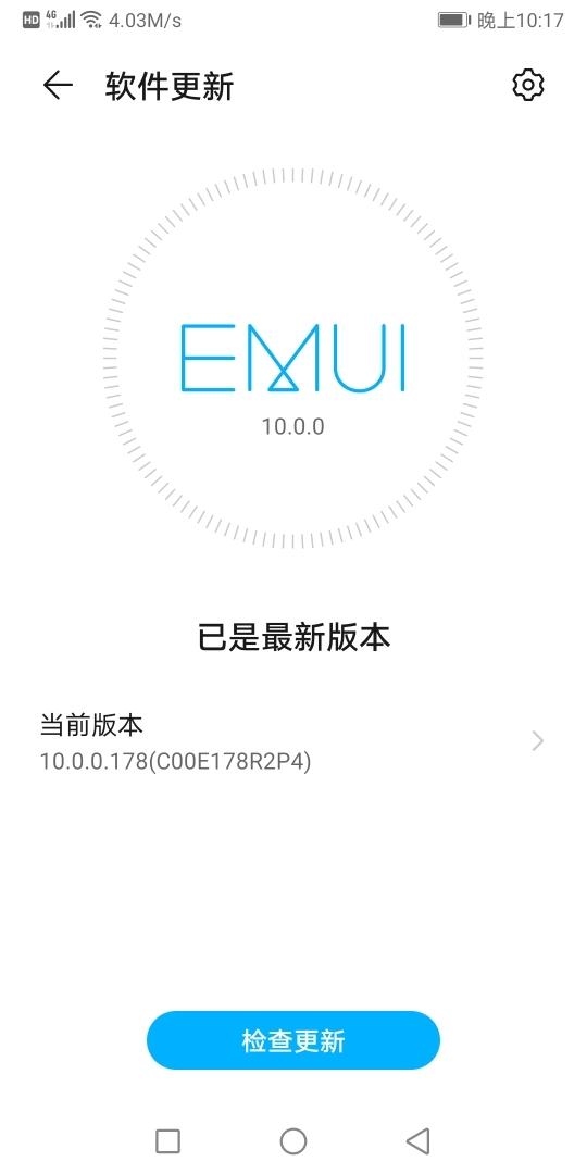 Screenshot_20200507_221736_com.huawei.android.hwouc.jpg