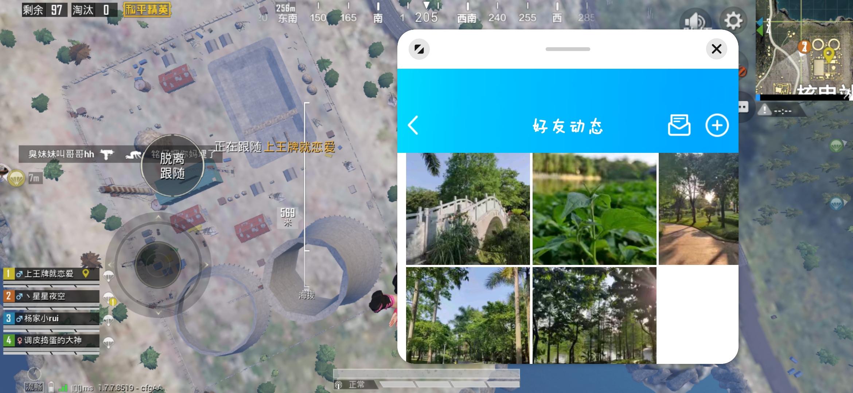 Screenshot_20200507_205919_com.tencent.tmgp.pubgmhd.jpg