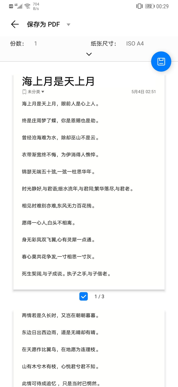 Screenshot_20200508_002913_com.android.printspooler.jpg