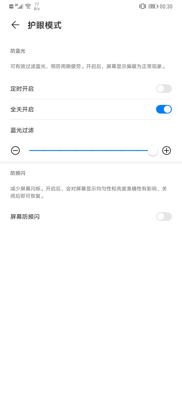 Screenshot_20200508_003024_com.android.settings.jpg