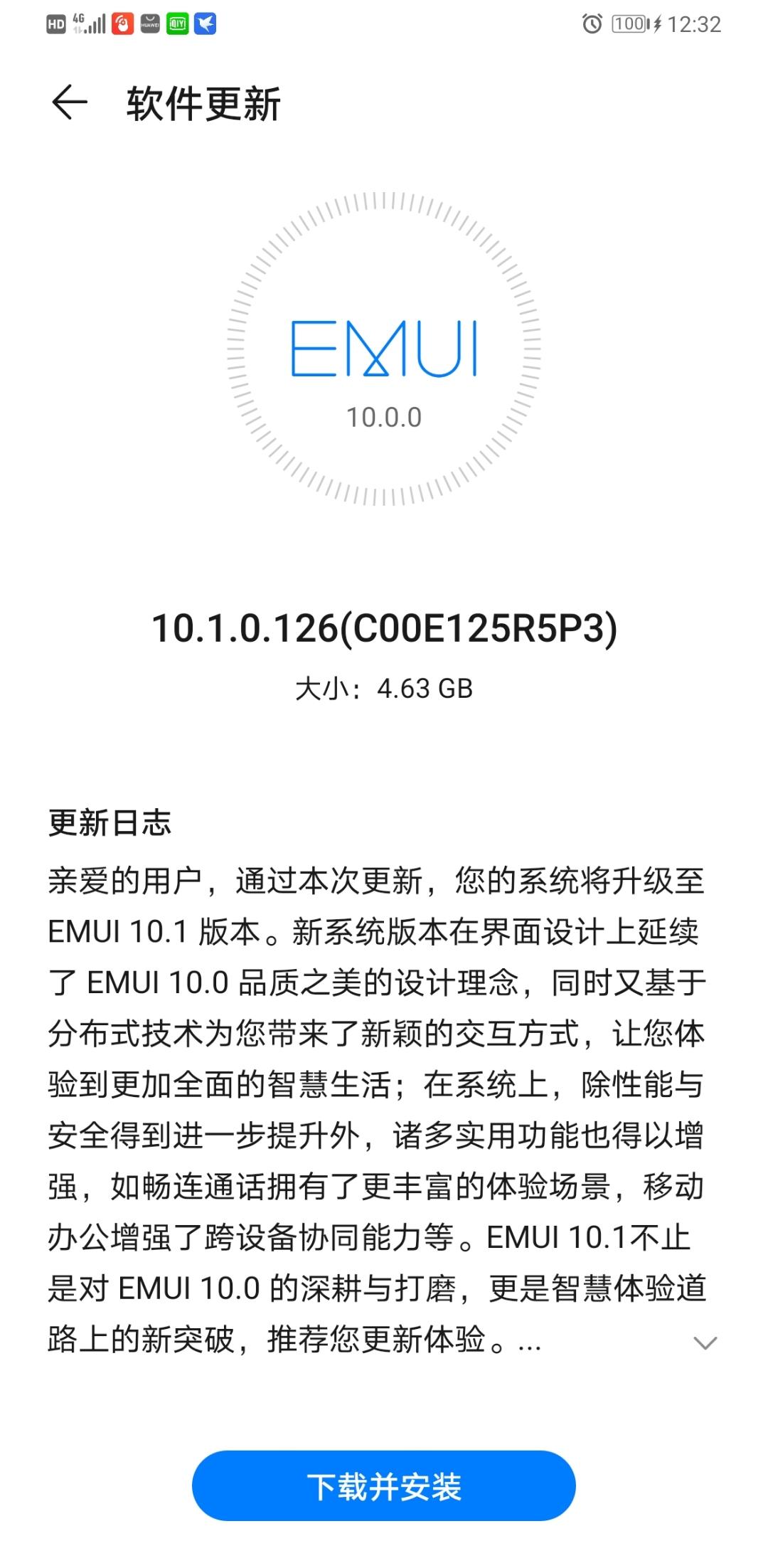 Screenshot_20200508_003253_com.huawei.android.hwouc.jpg