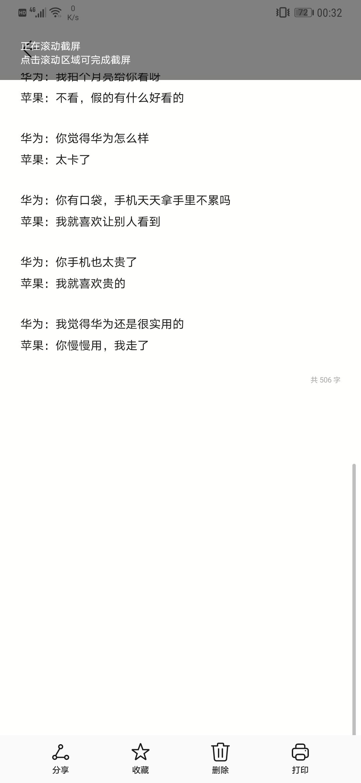 Screenshot_20200508_003247_com.example.android.notepad.jpg