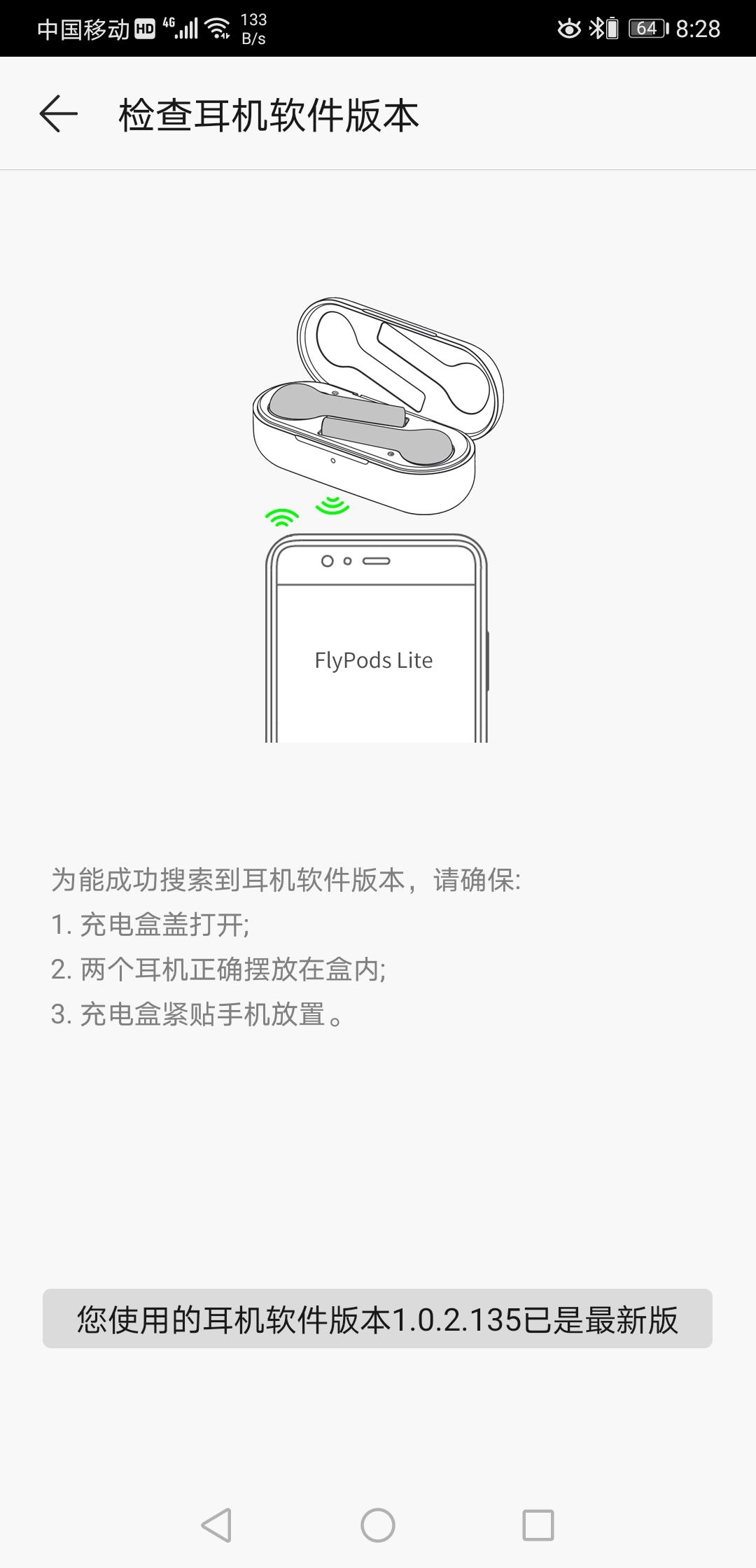 Screenshot_20200507_202834_com.bitaxon.app.ew002.wizard.freebuds.jpg