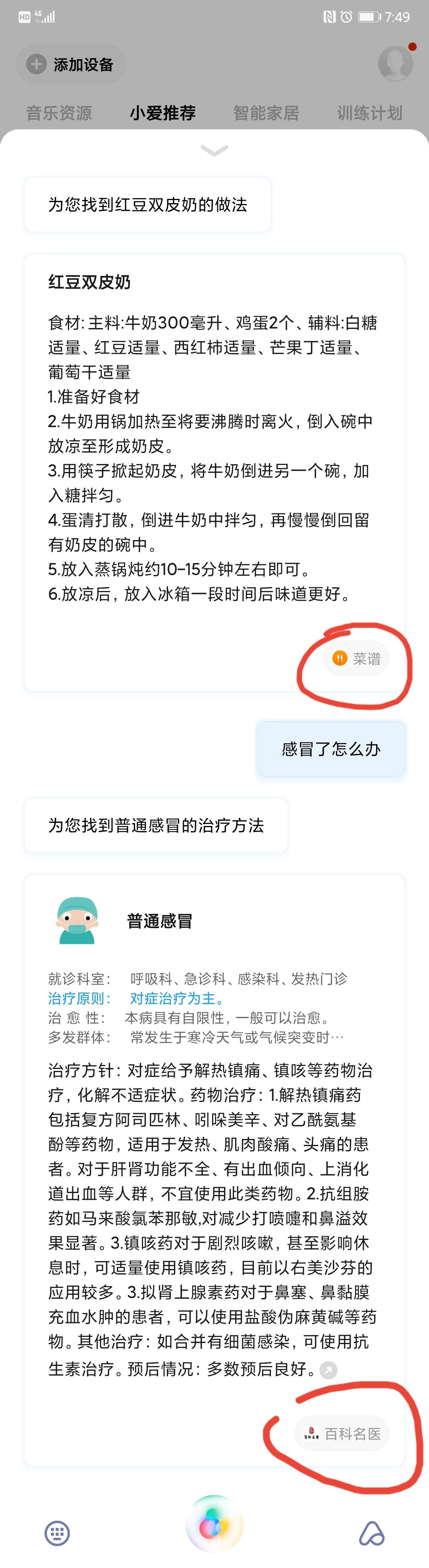 Screenshot_20200508_075009.jpg