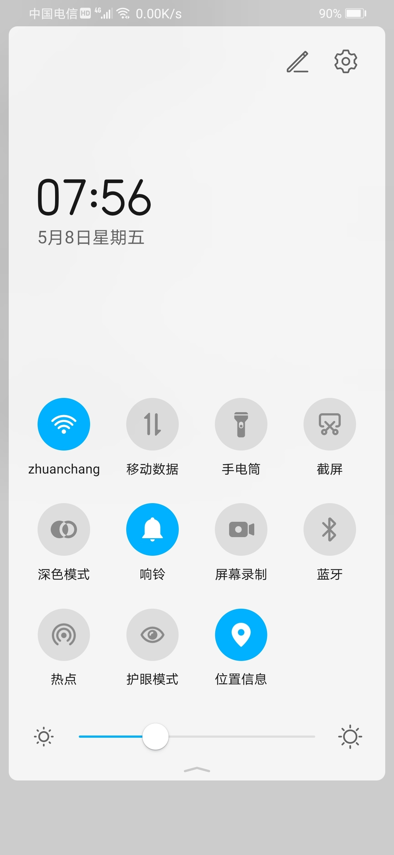 Screenshot_20200508_075653_com.huawei.motionservice.jpg