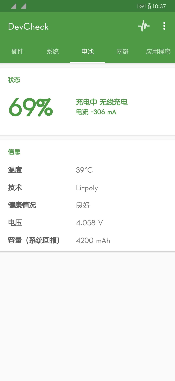 Screenshot_20200423_103722_flar2.devcheck.jpg