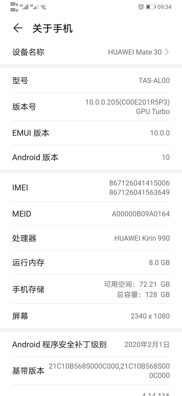 Screenshot_20200508_093447_com.android.settings.jpg