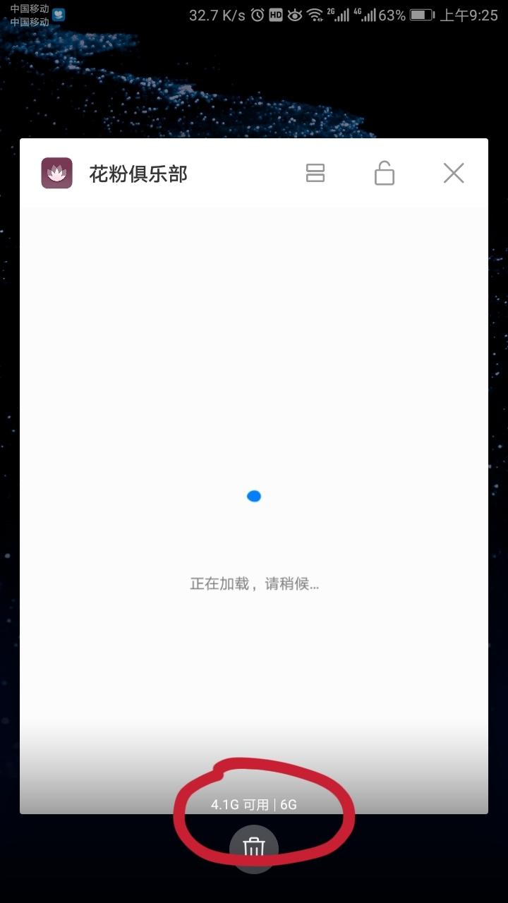 Screenshot_20200508-092537_mh1588901971897.jpg