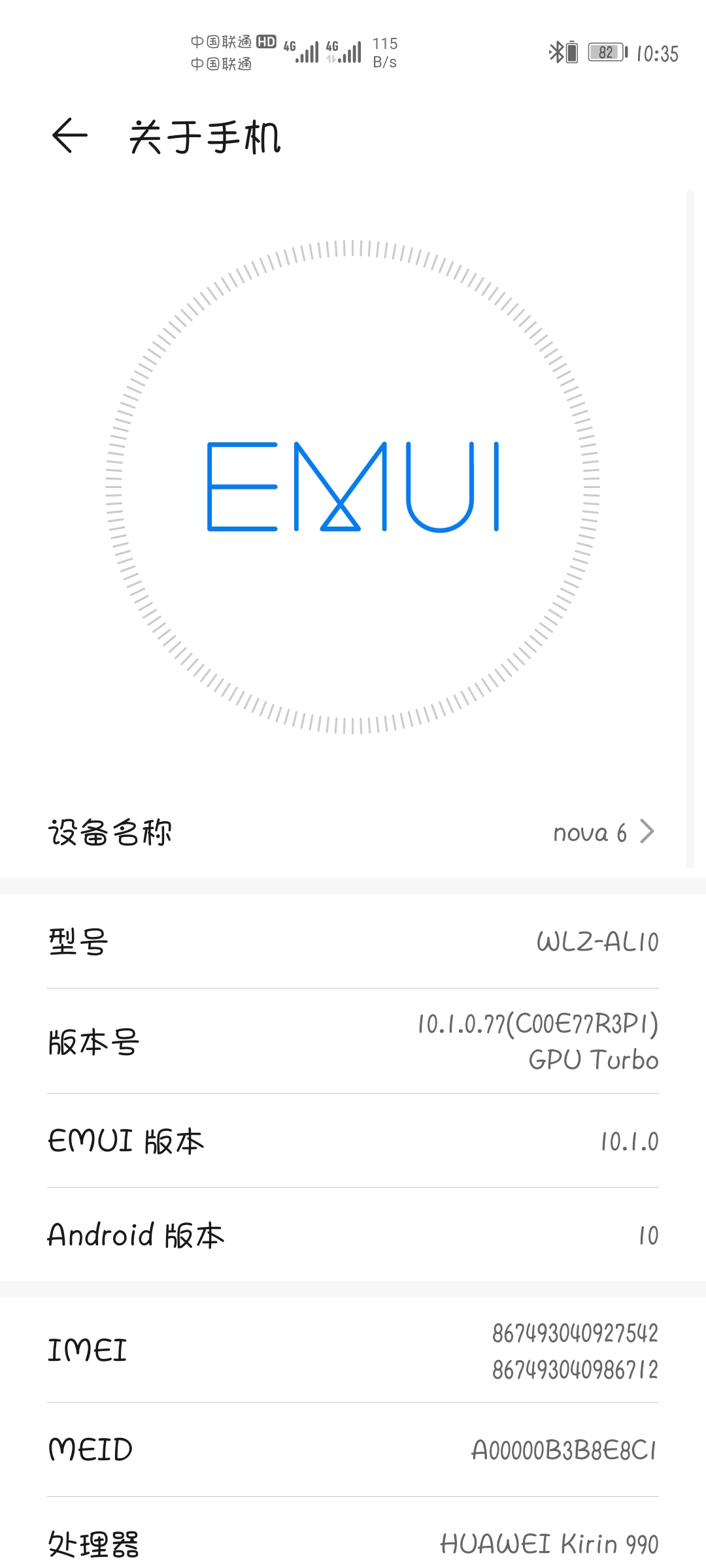 Screenshot_20200508_103539_com.android.settings.jpg