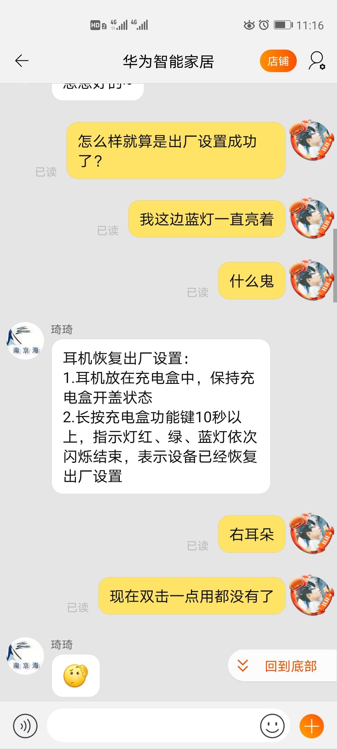 Screenshot_20200508_111648_com.taobao.taobao.jpg
