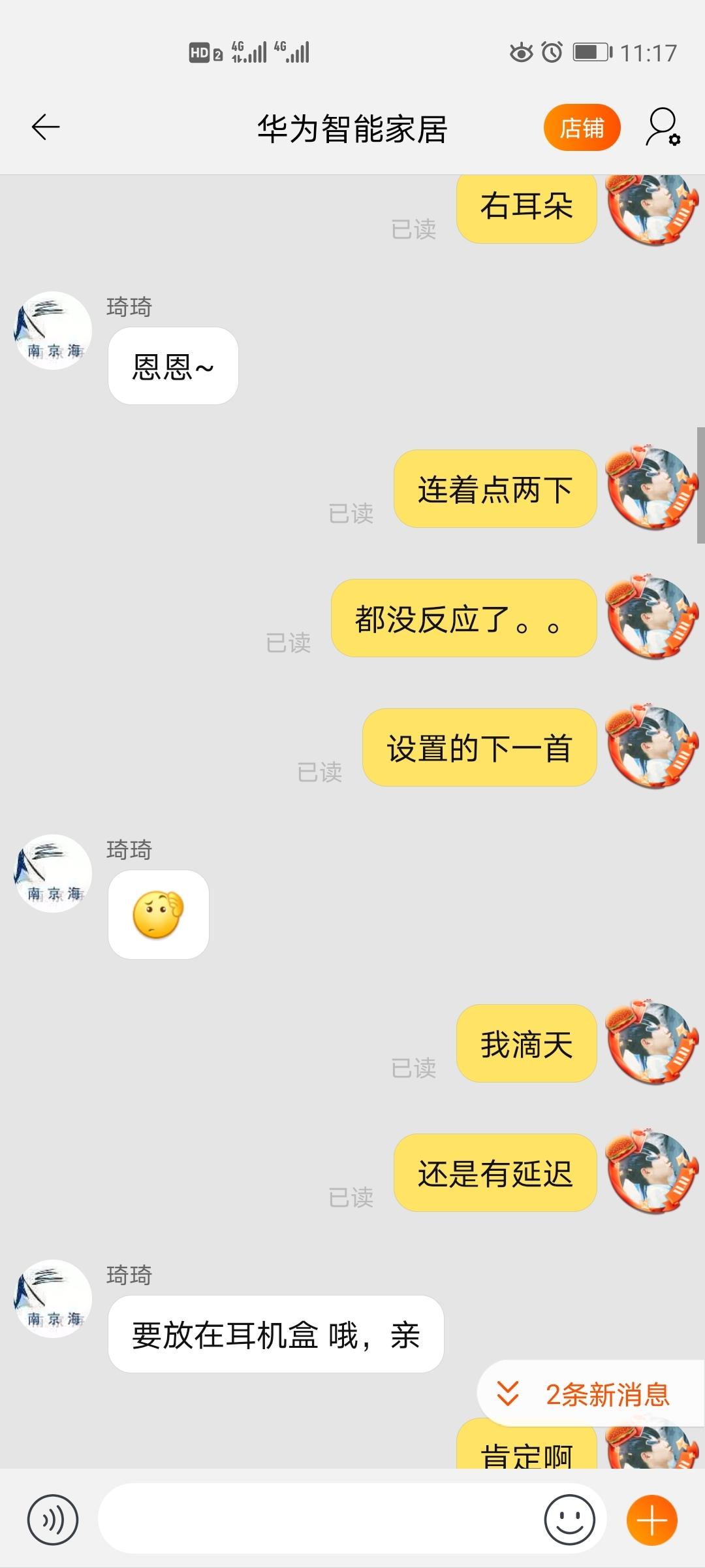 Screenshot_20200508_111700_com.taobao.taobao.jpg