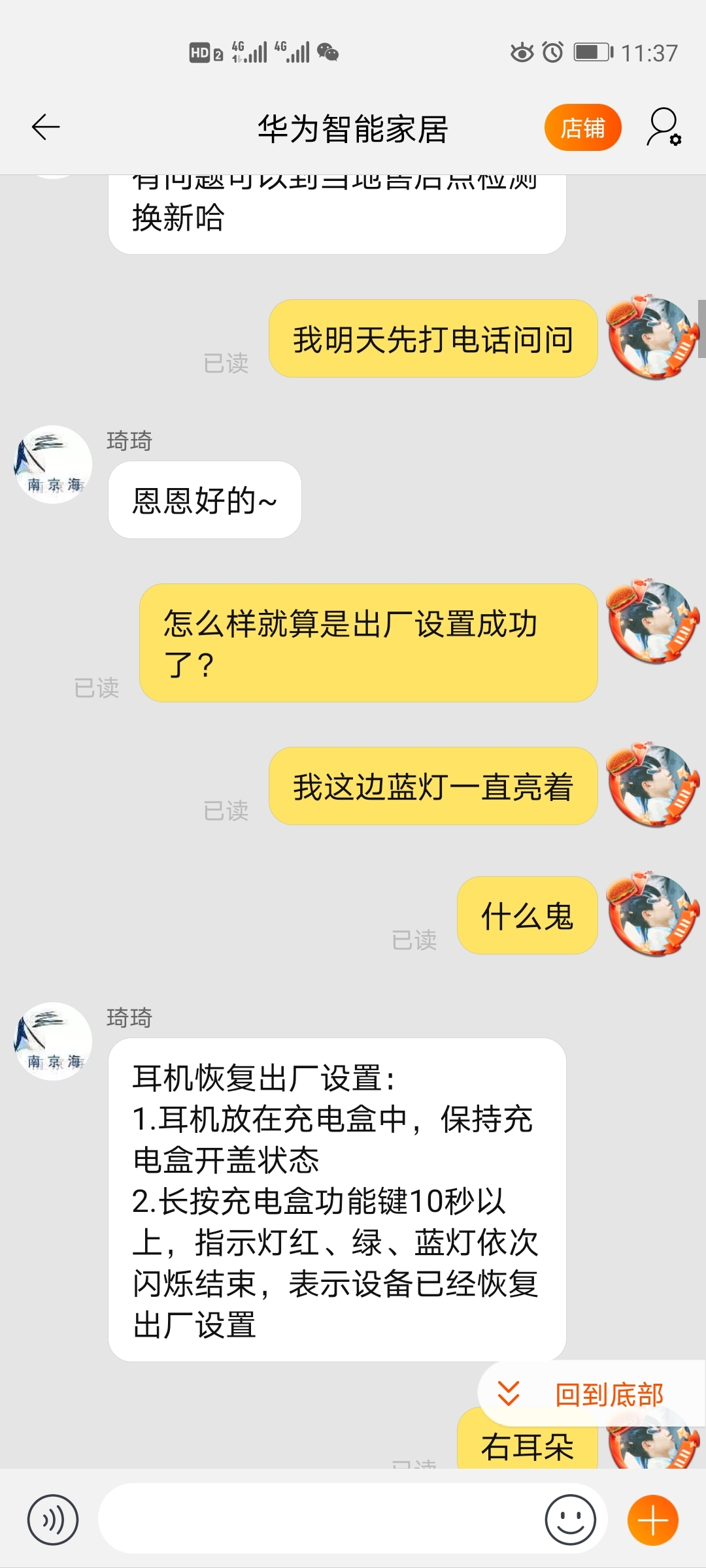 Screenshot_20200508_113717_com.taobao.taobao.jpg