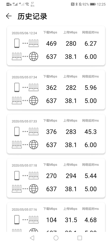 Screenshot_20200506_122506_com.huawei.smarthome.jpg