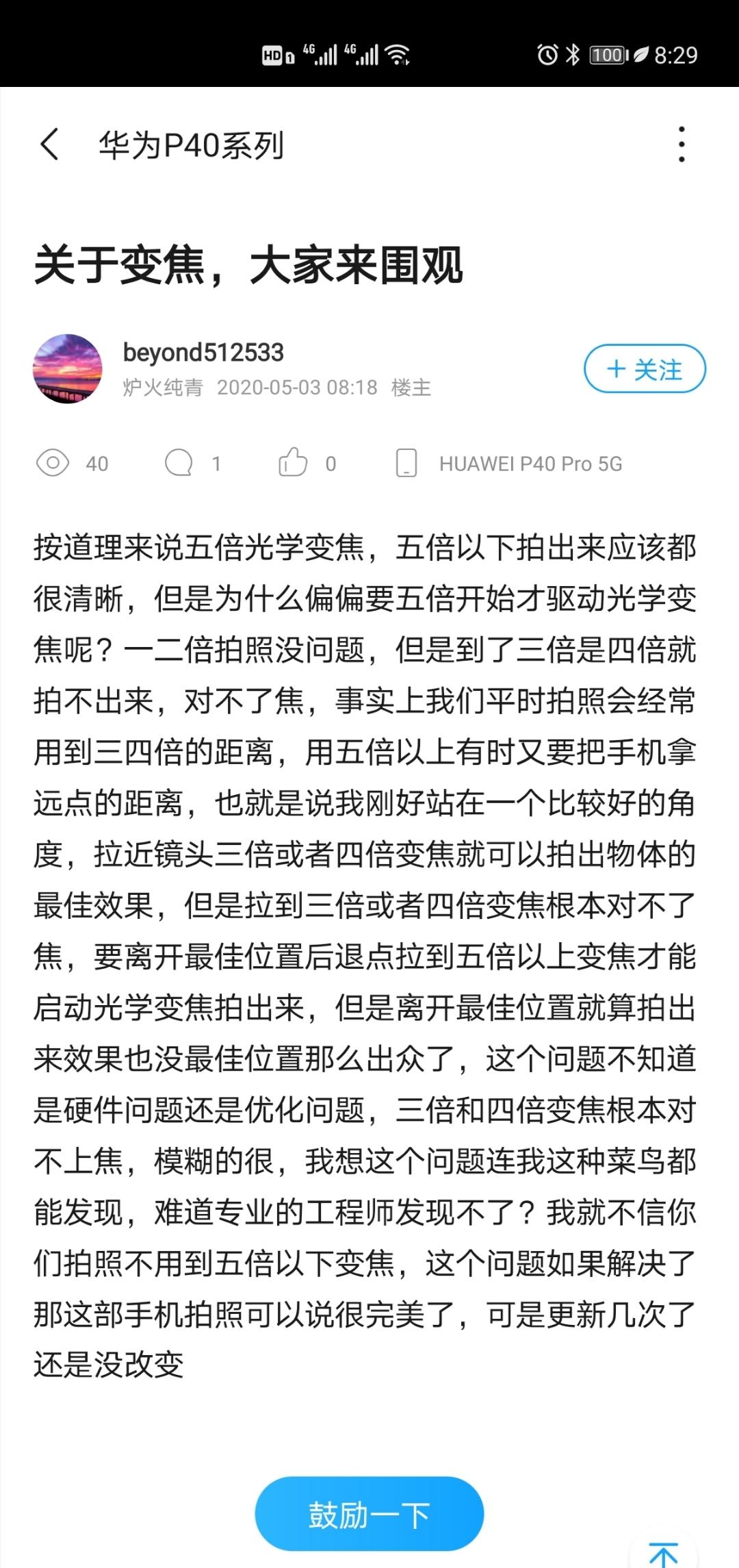 Screenshot_20200503_082949.jpg