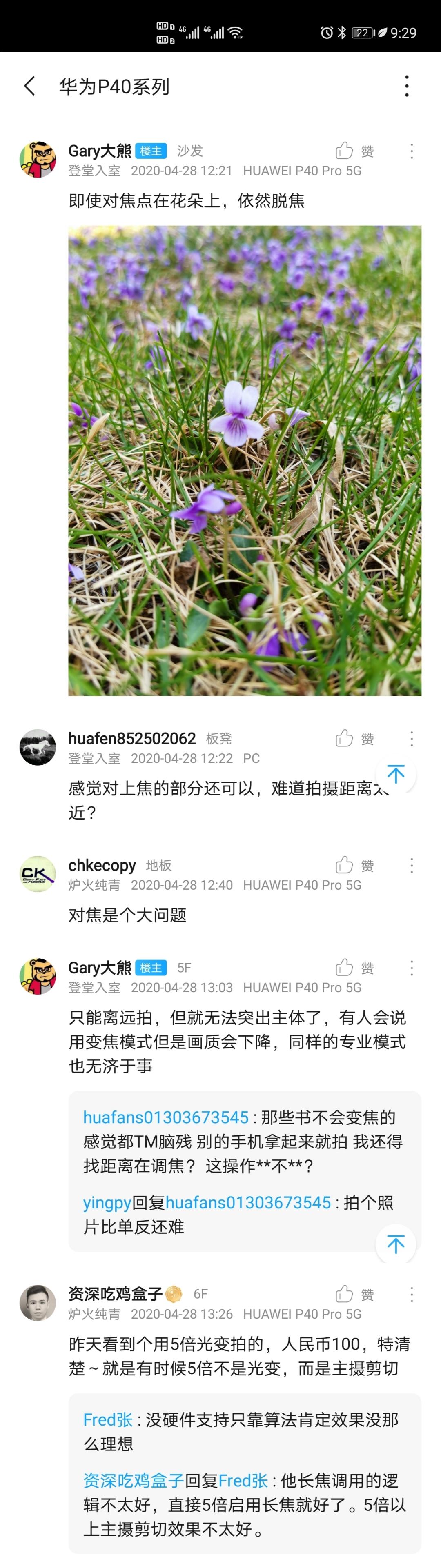 Screenshot_20200428_212943.jpg