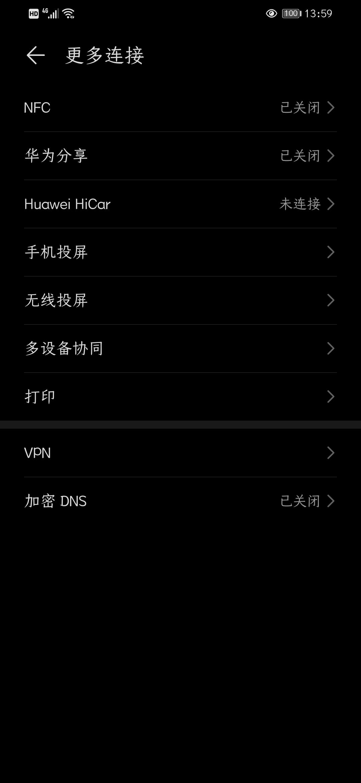 Screenshot_20200508_135901_com.android.settings.jpg