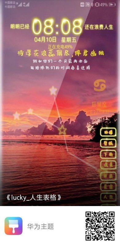微信图片_20200508140546.jpg