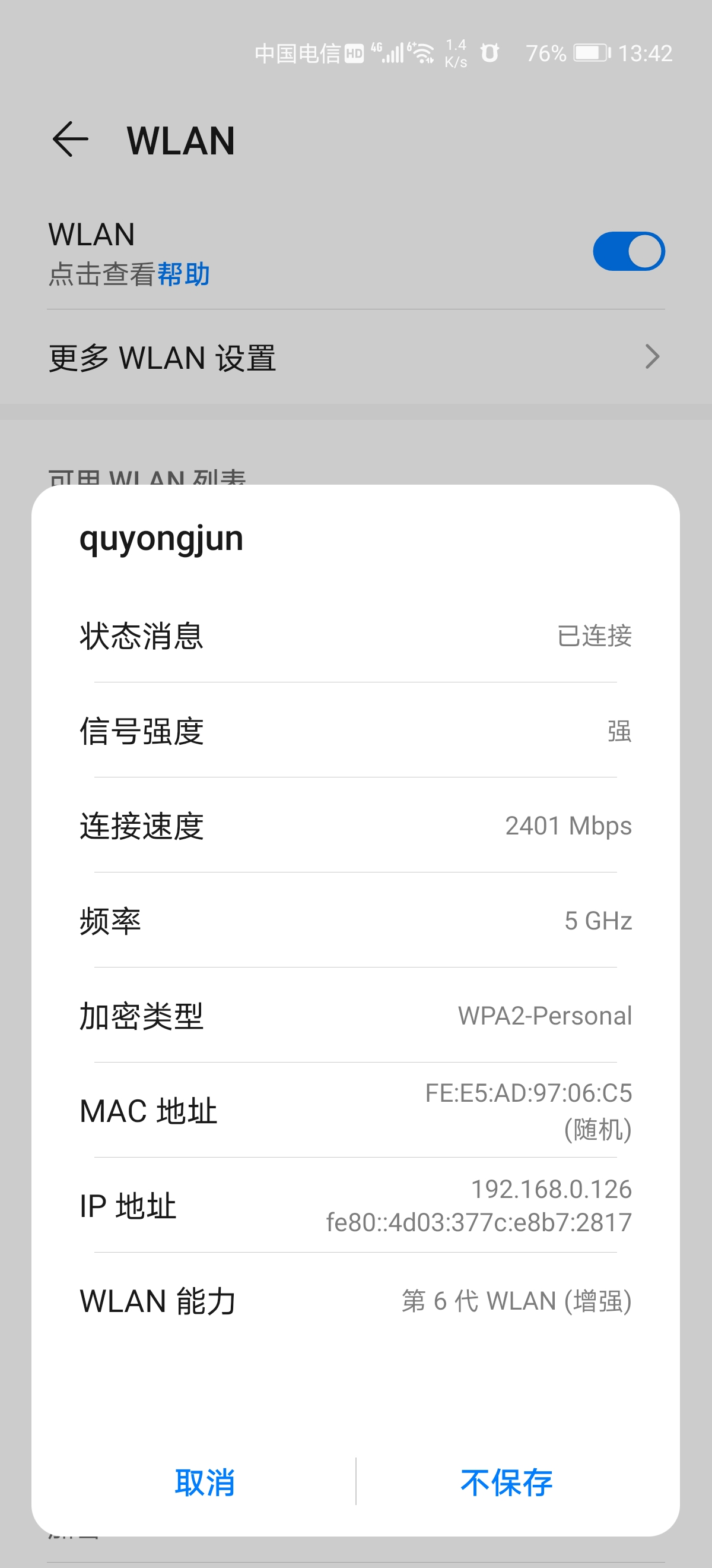 Screenshot_20200508_134247_com.android.settings.jpg