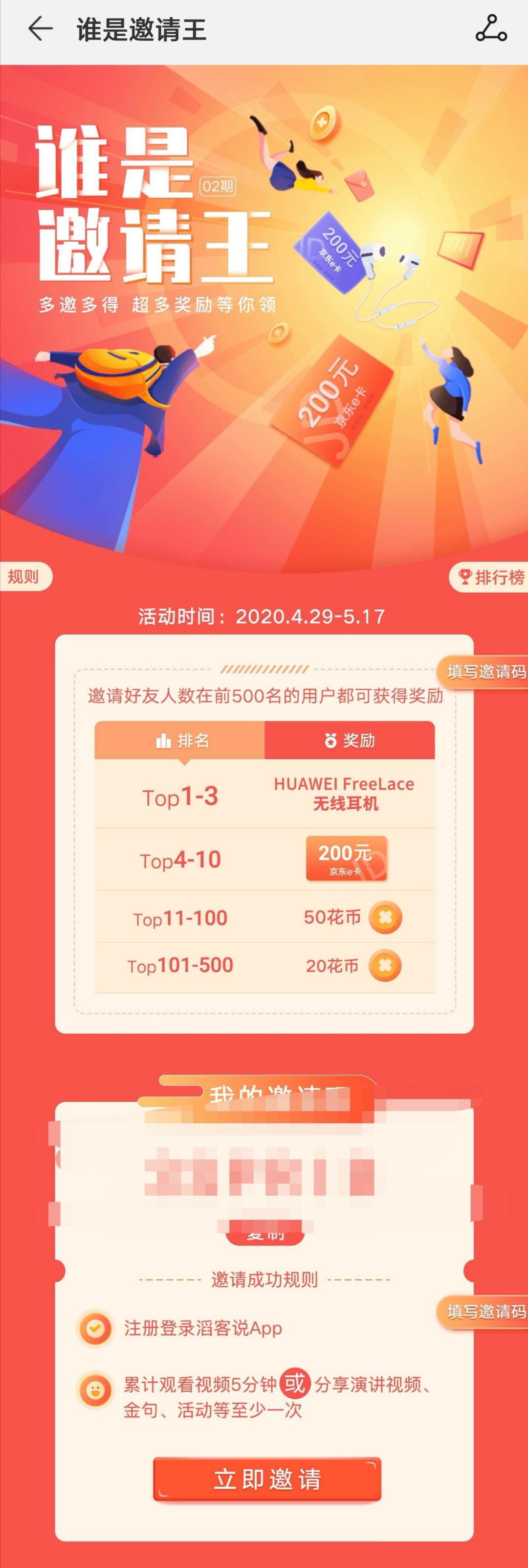 Screenshot_20200508_150717.jpg