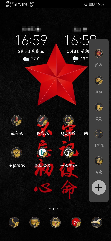 Screenshot_20200508_170339.jpg