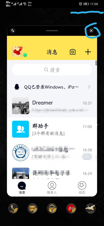 Screenshot_20200508_170601.jpg