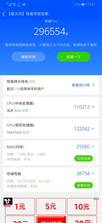 Screenshot_20200428_144719_com.ludashi.benchmark.jpg