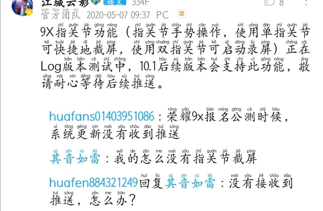 Screenshot_20200508_183955.jpg