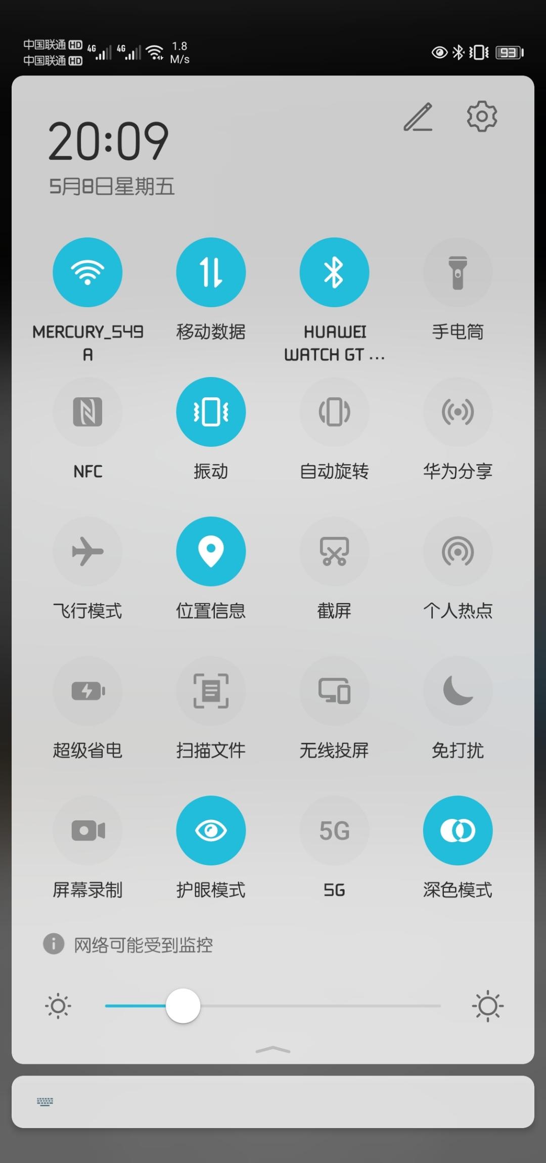 Screenshot_20200508_200912_com.huawei.fans.jpg