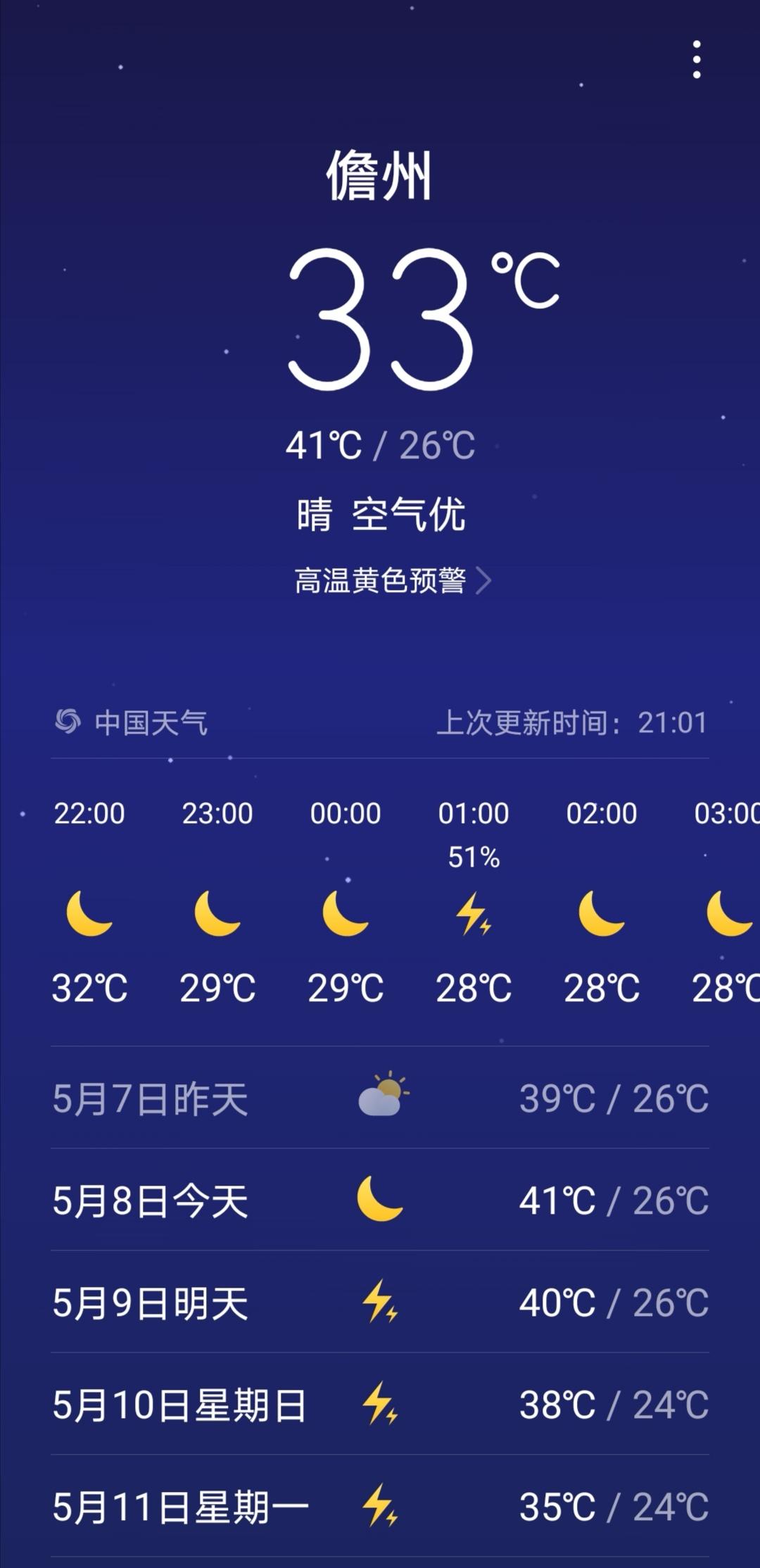 Screenshot_20200508_210647.jpg
