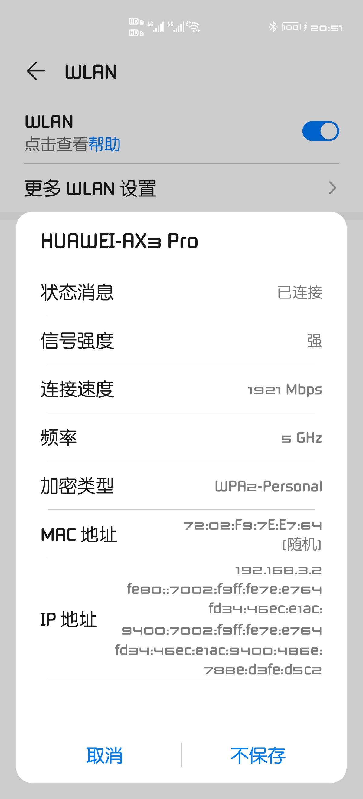 Screenshot_20200508_205134_com.android.settings.jpg