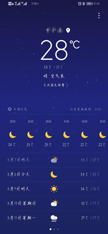 Screenshot_20200508_215550.jpg